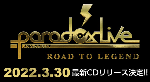 paradoxlive STAGE BATTLE
